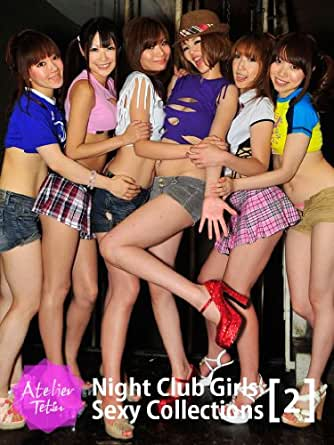 Kipling Japan Night Club Yokohama Girls In In