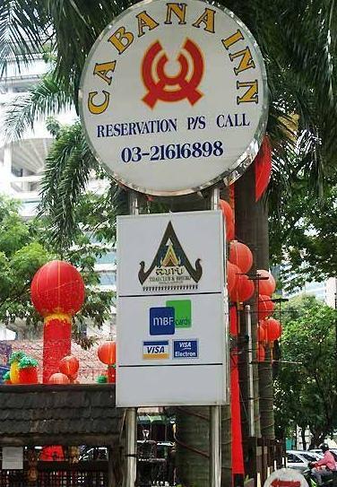 Spike Kuala Parlors Inn Massage Lumpur Spa Cabana Hotel In Regal
