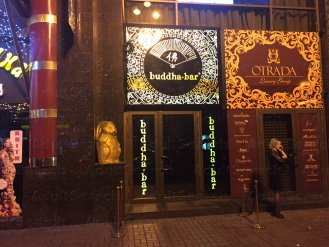 Sextoy Nasoloda Sex Shop Shops Kiev Sex