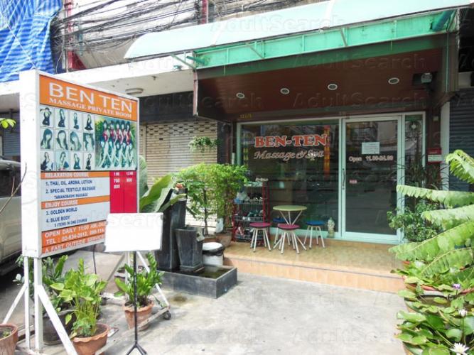Cara Massage Bangkok Parlors