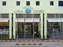 Regal Spa In Cabana Inn Hotel Kuala Lumpur Massage Parlors
