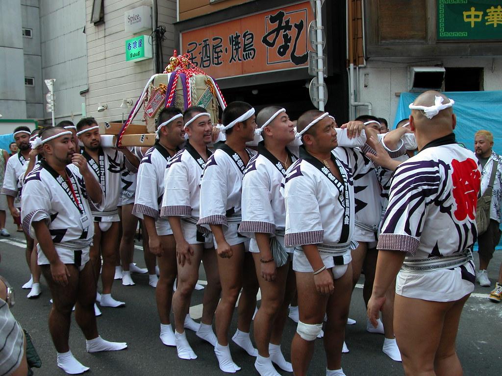 Shinjuku Hugyetel Seoul Gay