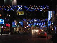 Ras Gerrard Downtown Black Dating Yonge Dominate