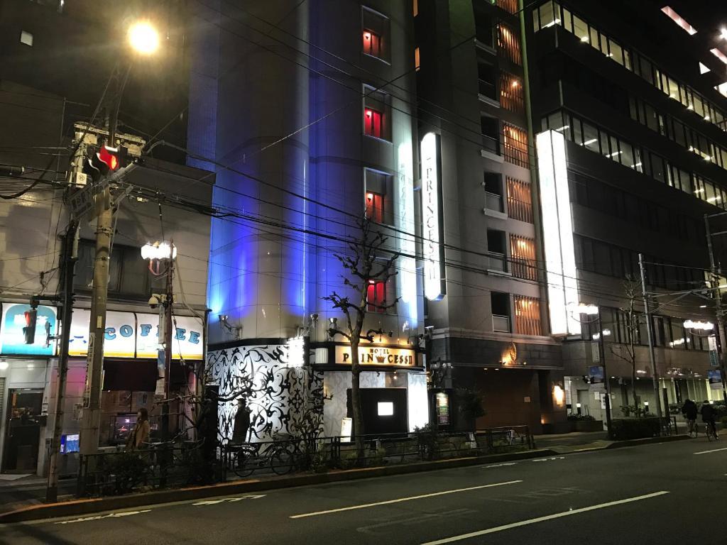 Princess Tokyo Hotels Hotel Love