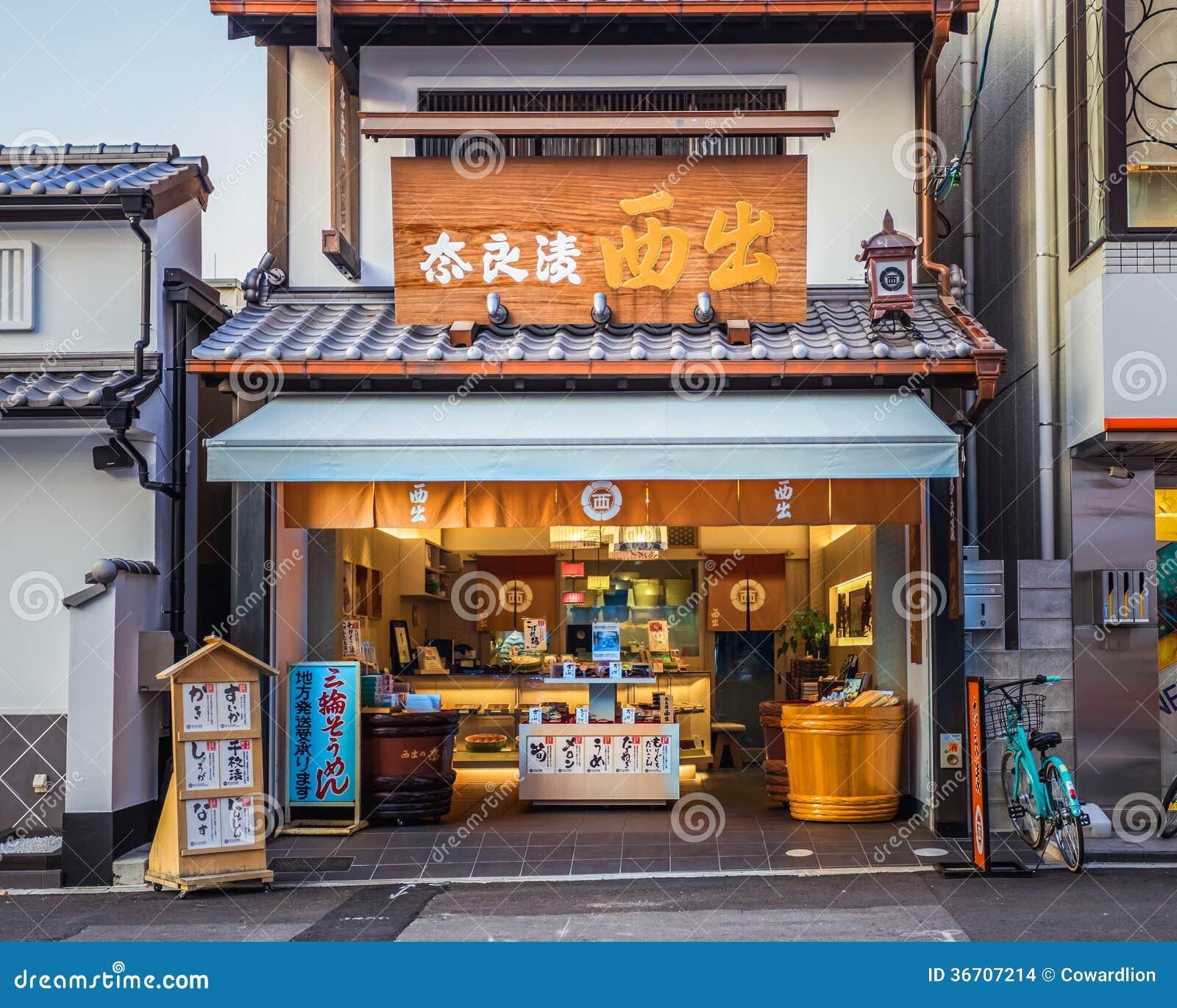 Sex Japan Shops Tokyo Sexcy