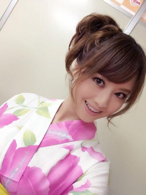 Ch 4 Listing Sw Friday Akirayano Rt Happy