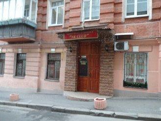 Nasoloda Kiev Sex Shops