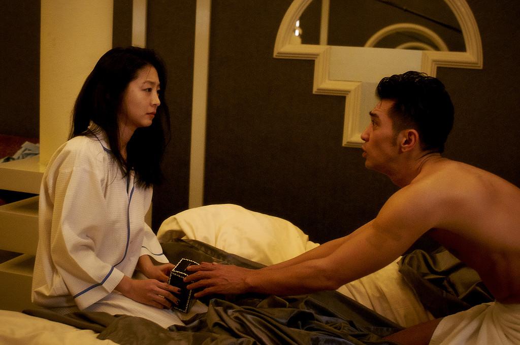 Tokyo Hotels Love Inn Cinema Cast