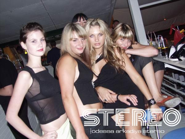Girls In Night Club In Kiev Ukraine