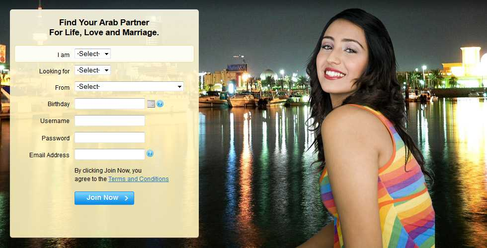 Best Arab Dating Site