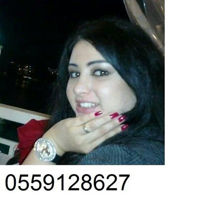 Loosely Abu Massage In Betty Dhabi Escort