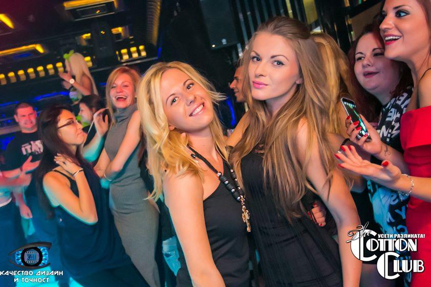 Girls In Night Club In Sofia Bulgaria