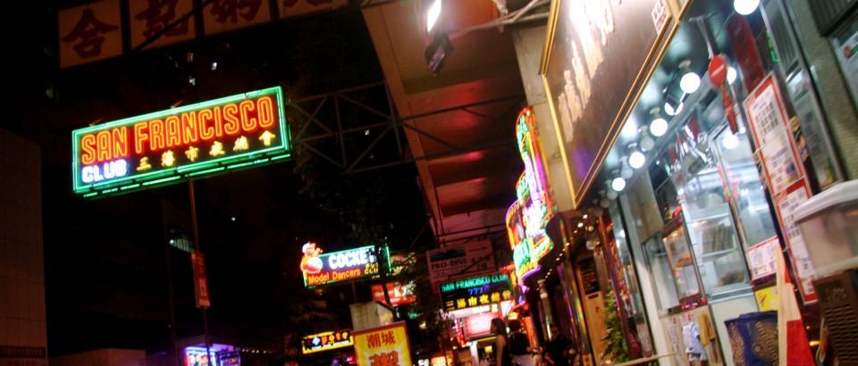 Hong Kong Massage Parlors