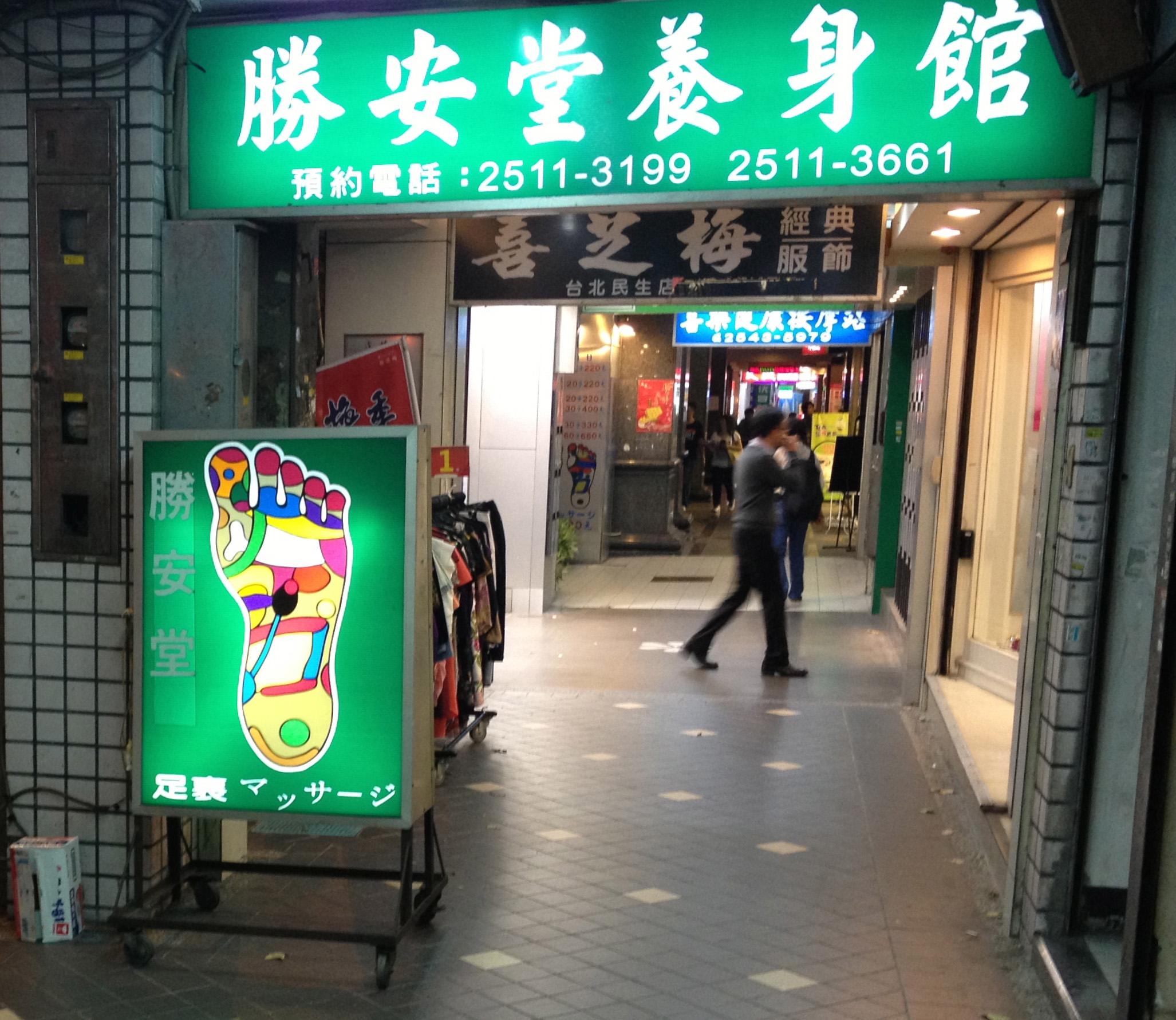 Taiwan Escort Taipei Massage Erotic Young Girls Wait For You Taichung
